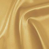 gold-taffeta.jpg