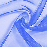 royal-blue-organza.jpg